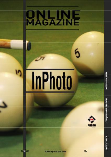 inPhoto online magazine май 2016