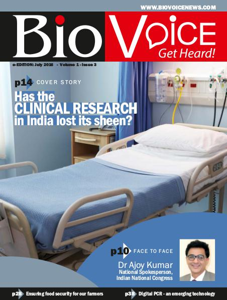 July 2016 Issue 3 Volume 1