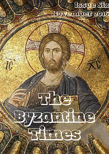 The Byzantine Times