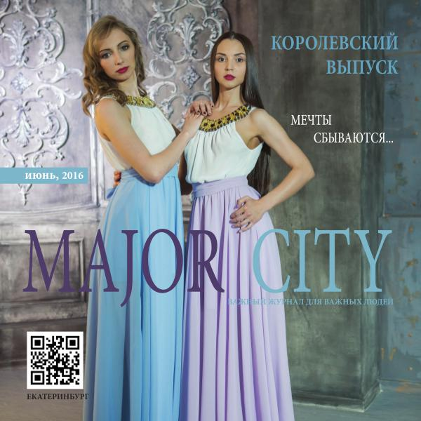 Major City № 7