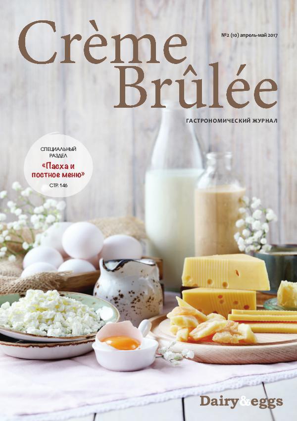 Dairy&eggs