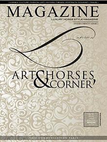 Art Horses & Corner' Magazine . S/S 2016 .
