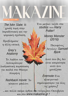MaKaZine #5