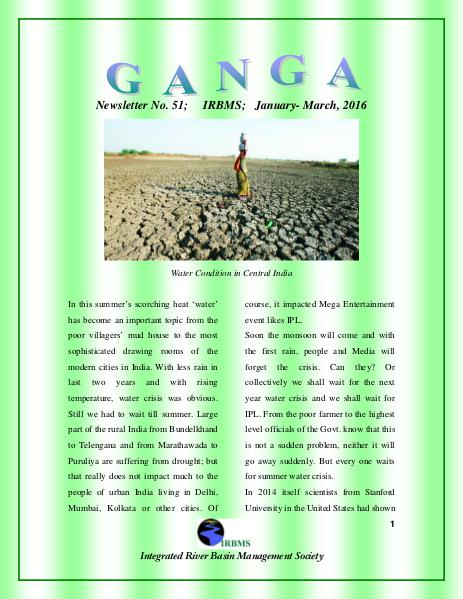 GANGA 51st Issue