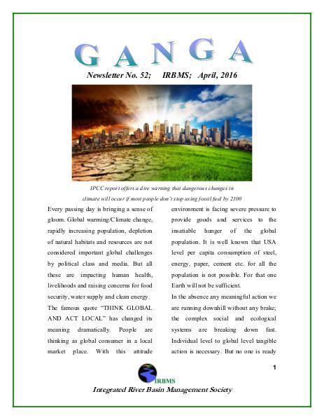 GANGA 52nd  Issue
