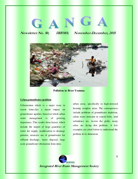 GANGA 50th Issue