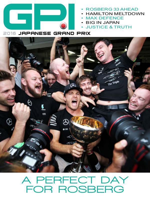 2016 Japanese Grand Prix