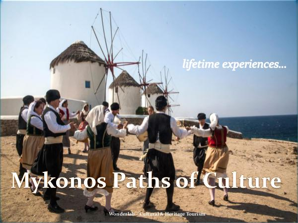MYKONOS PATHS OF CULTURE 2017 MYKONOS PATHS OF CULTURE 2017