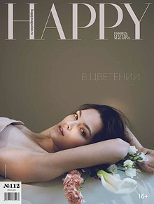 HAPPY magazine