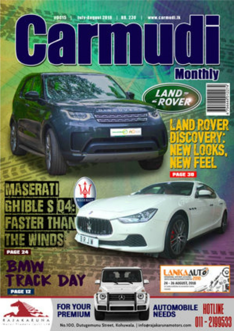 Carmudi Monthly 015