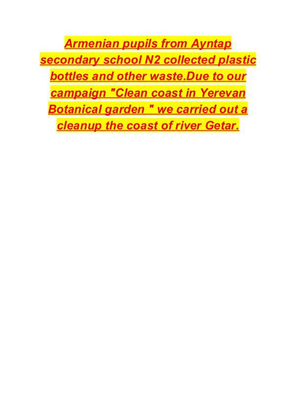 Armenian pupils collected plastic bottles Новый документ