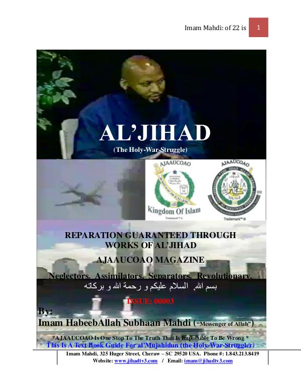 Islam Banking & Reparations System 'ISA MAHDI, Islam La'Riba Exchange, Inc.