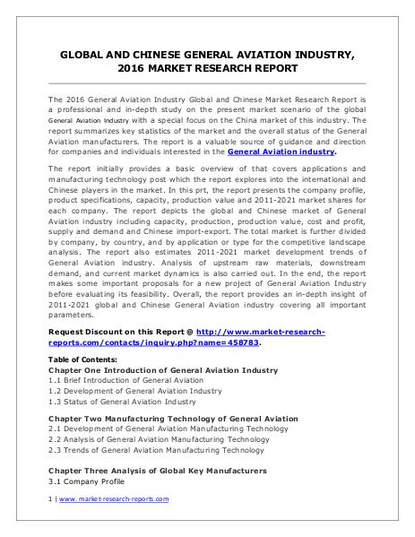 Global and Chinese General Aviation Market Analysis Report 2016 Jun. 2016