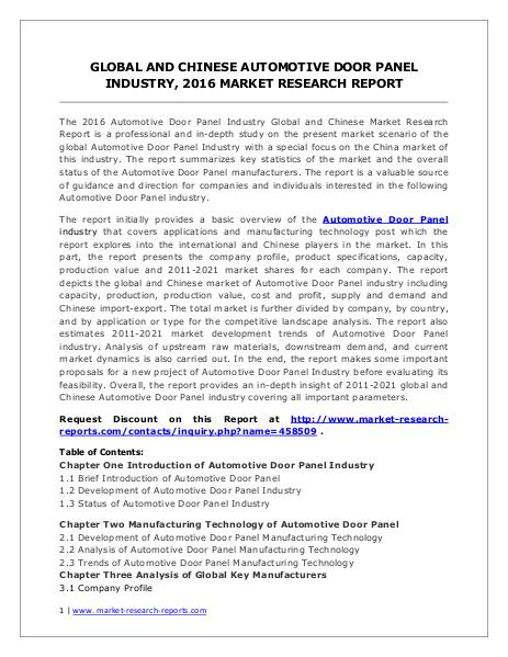 Automotive Door Panel Market Analysis and Industry Forecasts to 2020 Jul 2016