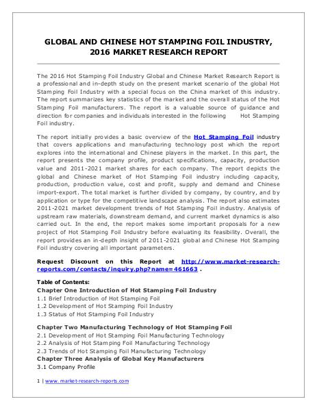 Hot Stamping Foil Market Trend and Industry Development Analysis 2016 Jul 2016