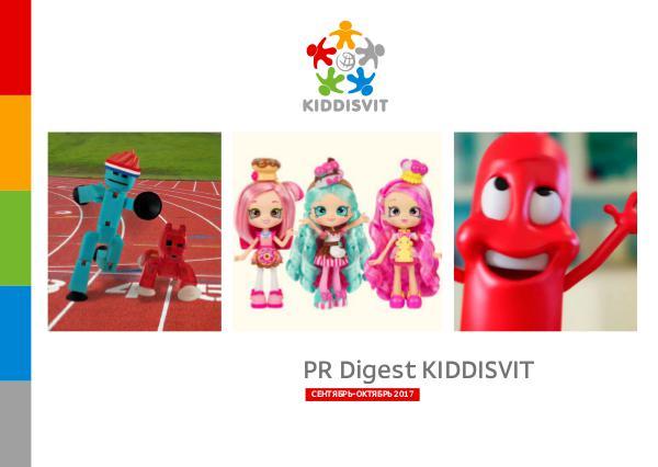 PR Digest KIDDISVIT 2017 | 3 PR Digest KIDDISVIT 2017 | 3