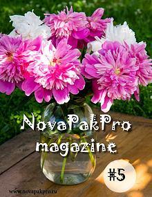 NovaPakPro Magazine для кондитеров кулинаров