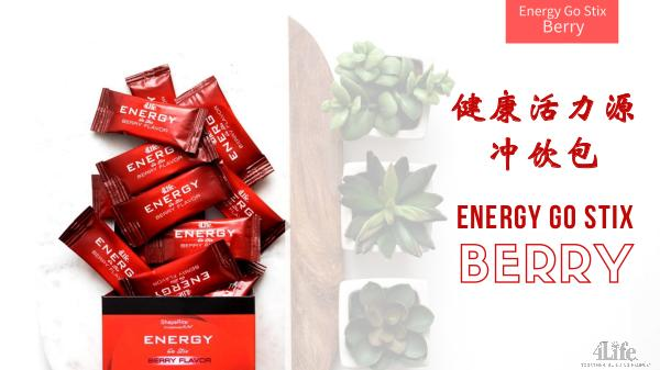 Energy Go Stix - CHI