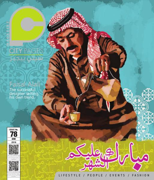 CityPages Kuwait June 2016 Issue June 2016