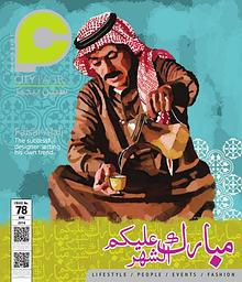 CityPages Kuwait June 2016 Issue
