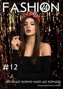 Fashion | 24