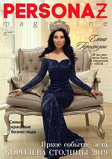 PERSONAZ magazine