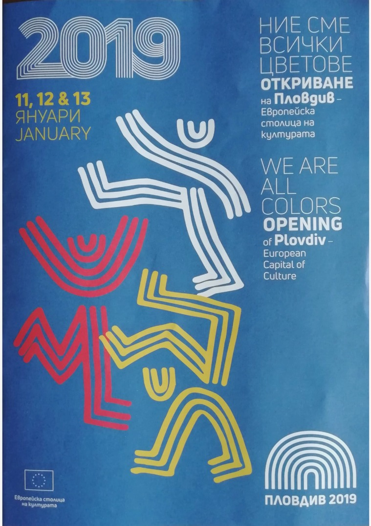 Programme of the opening ceremony - Plovdiv Programme - opening