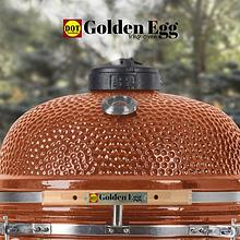 DOT Furniture Golden Egg BBQ Oven