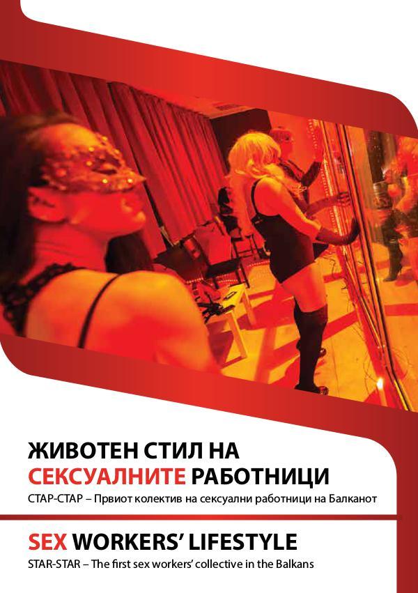 Sex Workers' Lifestyle Sex Workers' Lifestyle_Final  (1)