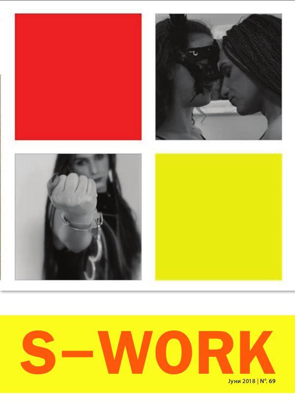 S-Work No.69 69