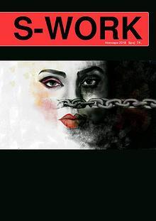 S-Work No.74