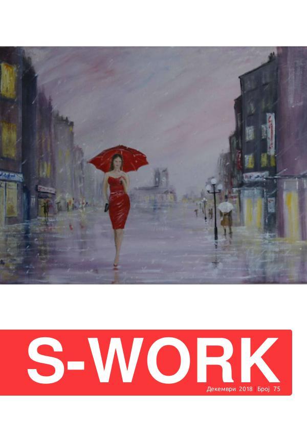 S-Work No.75 75