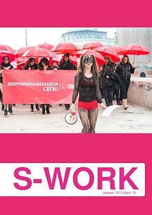 S-Work No.76