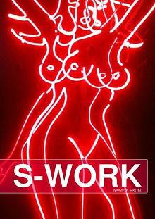 S-Work No.82