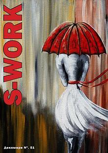S-Work Magazine