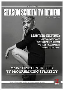 Season_Screen_TV_Review_№6-web