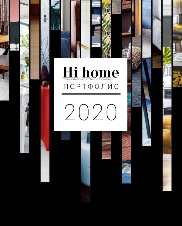 HI home ПОРТФОЛИО Август, 2020