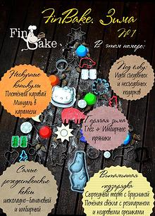 FinBake. Зима