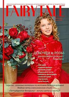 FAIRYTALE magazine