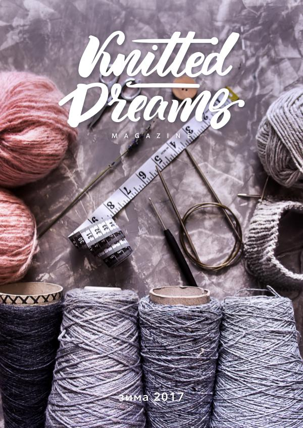 Knitted dreams magazine FREE issue #5