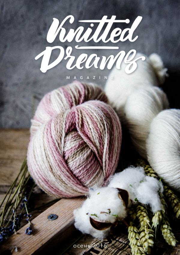 Knitted dreams magazine FREE autumn 2016