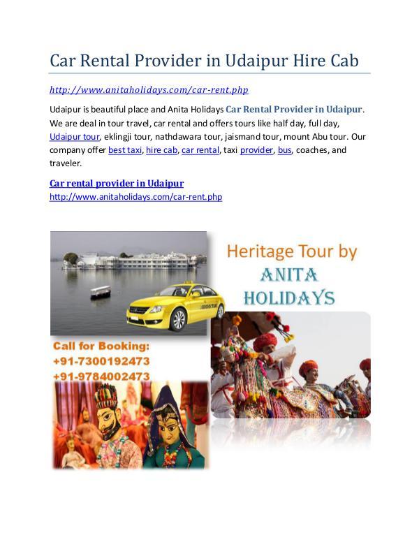Car Rental Provider in Udaipur Hire Cab Car Rental Provider in Udaipur Hire Cab