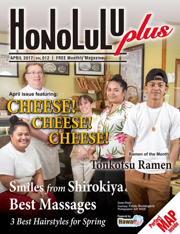 Honolulu Plus Magazine April issue vol.012