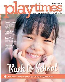 Playtimes HK Magazine