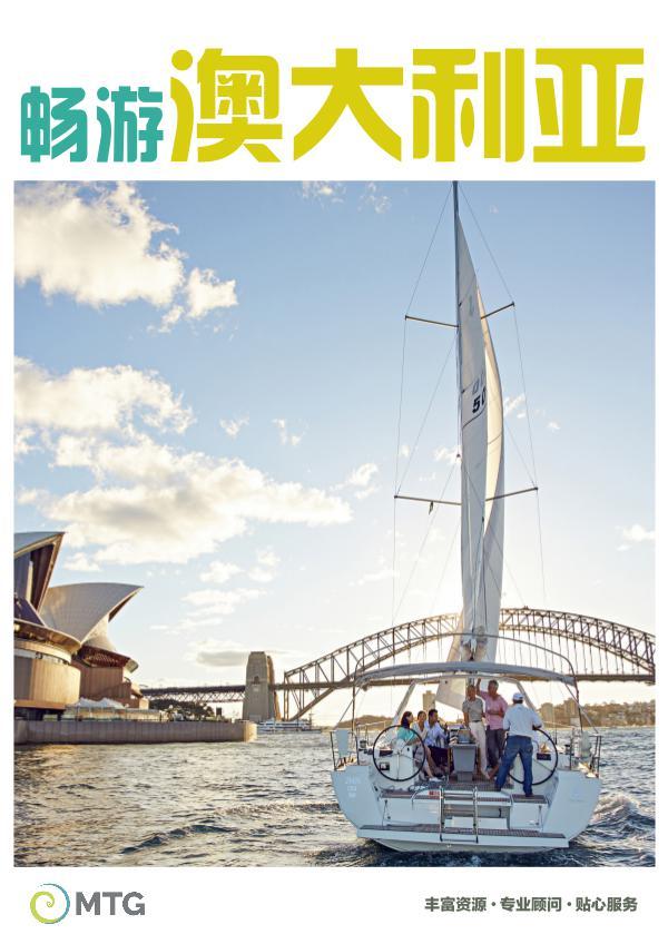 MTG Australia Brochure MTG AU BROCHURE- PAGES