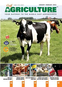 Jan-Feb 2018 edition of Gulf Agriculture magazine