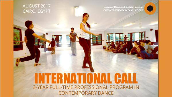 International call for dance students. July 2017