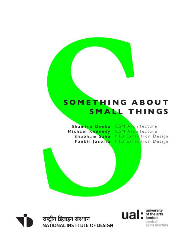 Something About Small Things March 2017