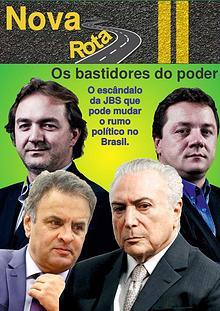Revista Nova Rota