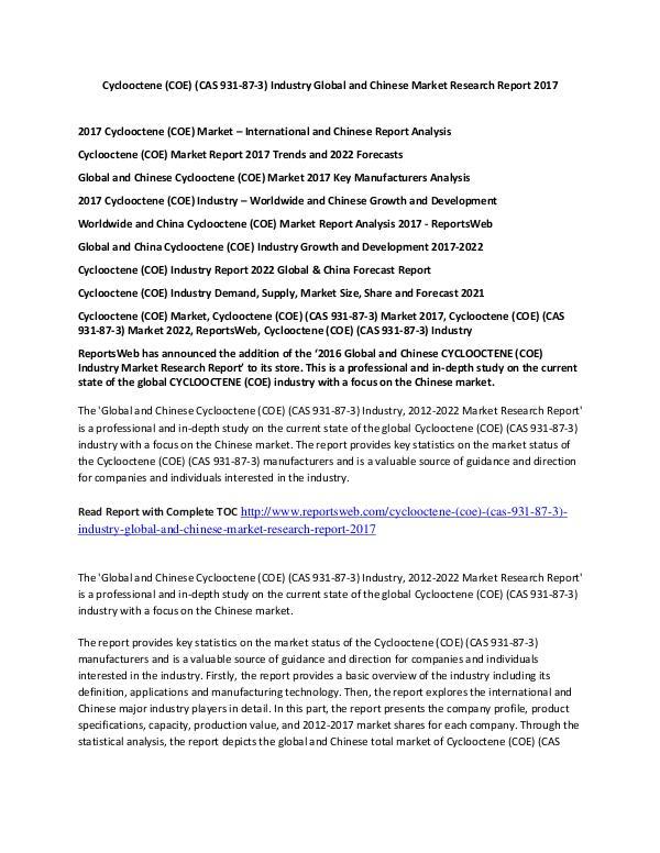 Market Research Study Cyclooctene (COE) Market Report 2017 Trends